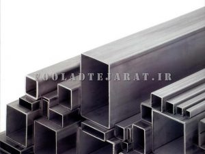 مقاطع فولادی آلیاژی